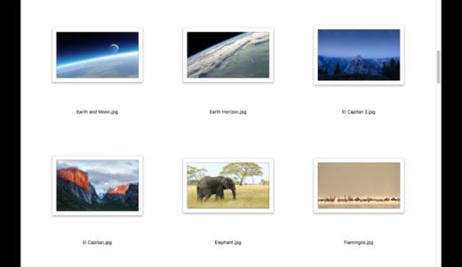 Macのデスクトップピクチャ(壁紙)のデフォルトの保存場所と変更方法