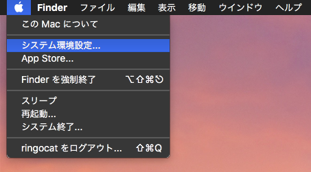 "Mac「OS X El Capitan」の ""もっさり感"" を軽くするたった一つの方法"