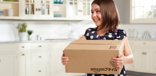【Amazonプライム】会員が超お得!10のメリットを詳しく解説【無料体験できます】