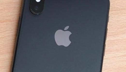 米アップル、第1四半期決済を発表で、過去最高の売上を記録