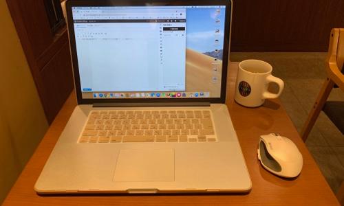 MacBook Pro 15インチ(中古)をフリマサイトで買ったこ!
