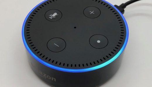 """「Amazon Echo」が""""Apple Music""""に対応を発表。もうこれ最強じゃね?"""