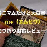 IMG_2398-2
