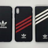 【adidas Originals 公式】iPhone XS Max用ケース 【3種レビュー】